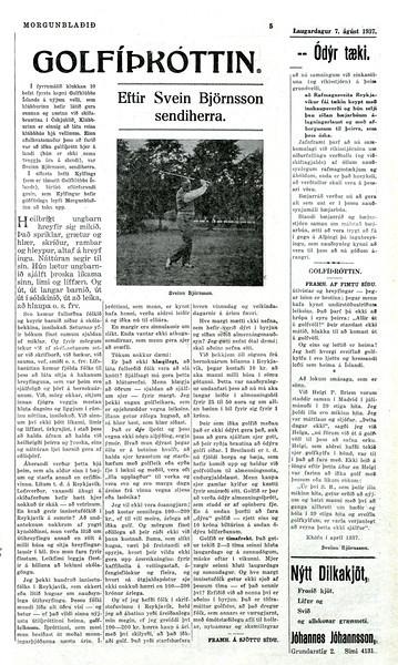 Morgunblaðið Lesbók 7. ágúst 1937, 5 - Timarit.is Sveinn Björnsson skoraðist ekki undan því að skrifa grein um golfíþróttina (Bréf SB til GE 1936). Greinin birtist í Lesbók Morgunblaðsins sumarið  eftir.