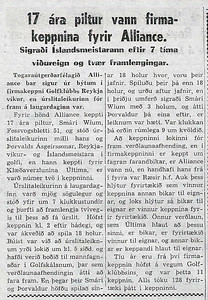 Vísir 28. júní 1955 - timarit.is
