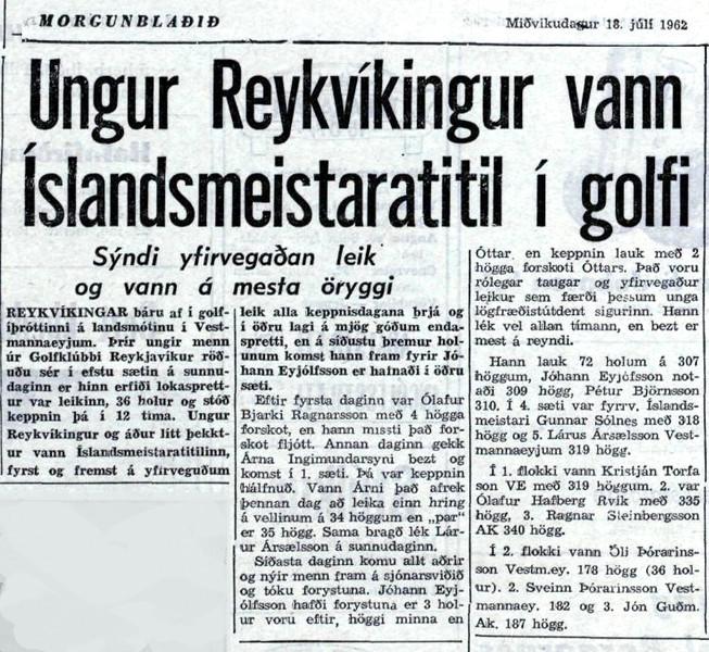 Morgunblaðið 18. júlí 1962 - Timarit.is