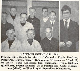 Kappleikjanefnd GR 1969