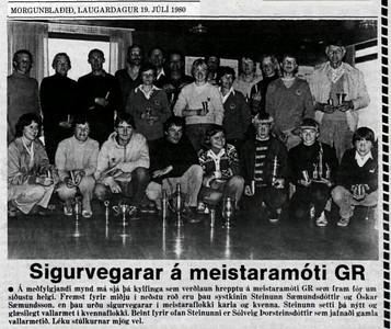Frétt í Morgunblaðinu þann 19. júlí 1980, þar sem greint er frá Meistaramótinu og birt mynd af verðlaunahöfum.