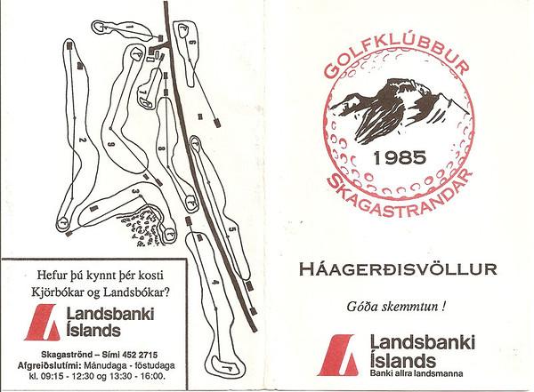 Háagerðisvöllur, Skagaströnd