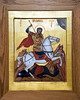 Icon of Saint George :