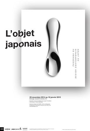 L'objet japonais - Panorama du design contemporain au Japon