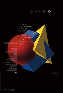 2006 PRIX DE L'INSTITUT DE DESIGN MONTRÉAL