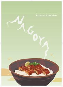 Nagoya_Ihara0063