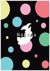 Nagoya_201006280157b