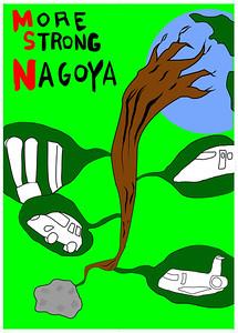 Nagoya_201006280080B