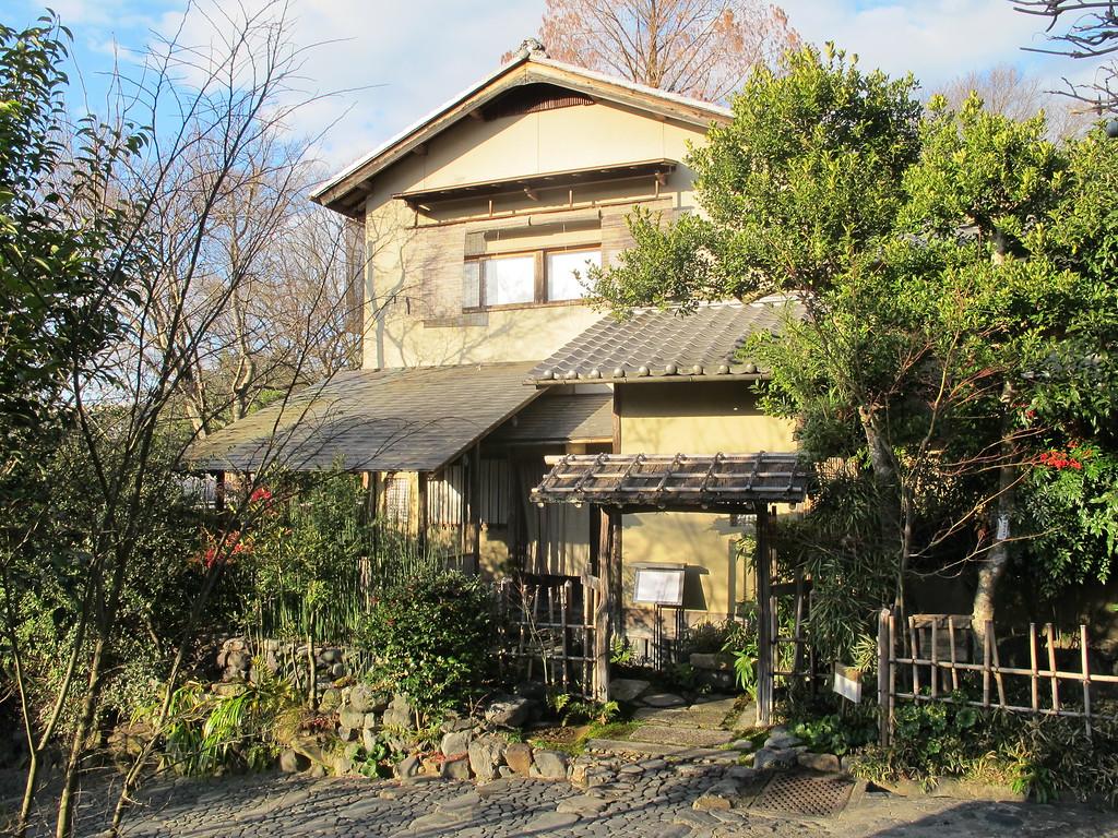 Sakamaruyama Teahouse in Maruyama-koen Park, Southern Higashiyama