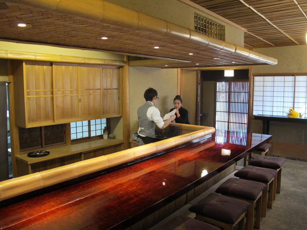 Sakamaruyama interior