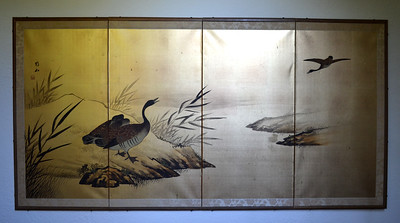 JapaneseScreen1