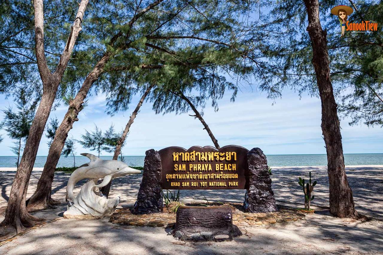 หาดสามพระยา ห่างจาก หาดบางปู ทางรถยนต์ประมาณ 20 นาทีค่ะ