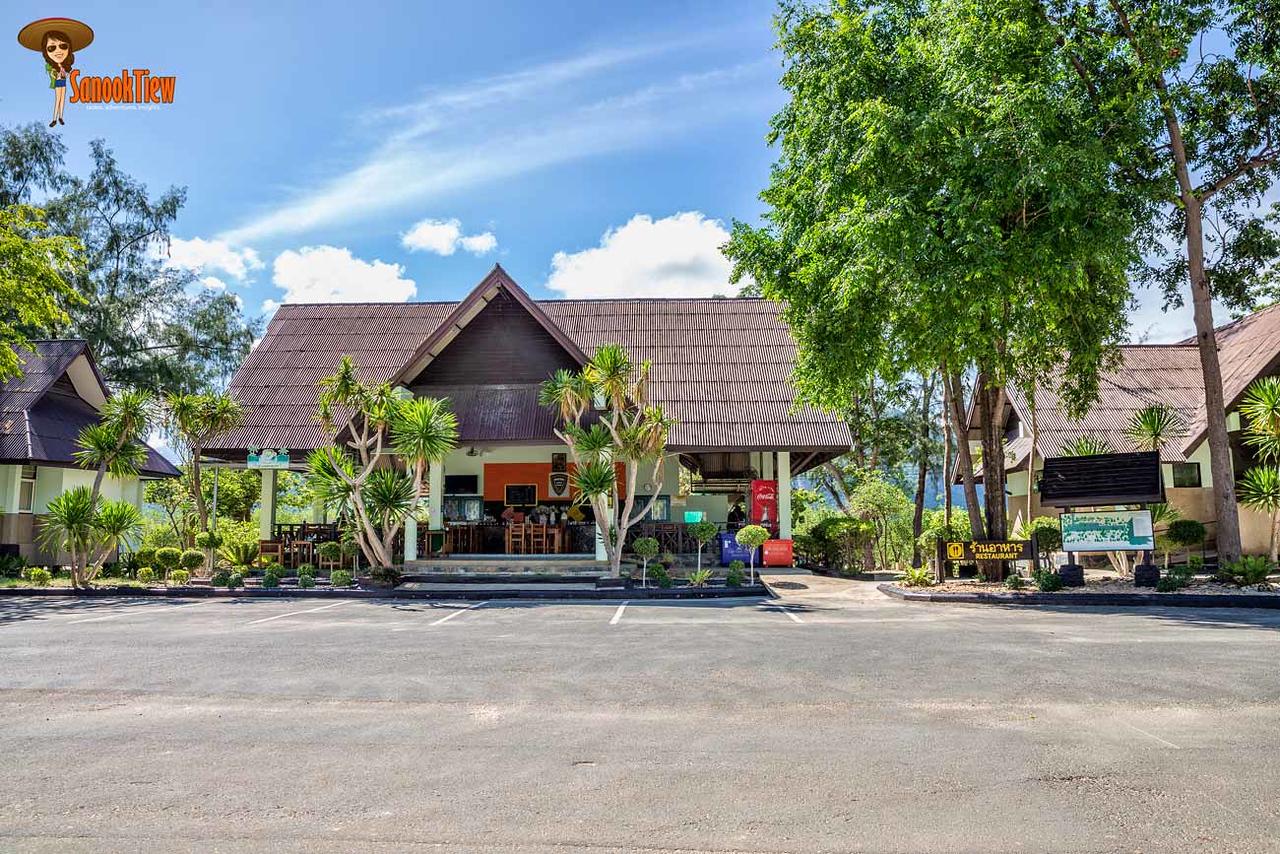 ร้านอาหาร หาดสามพระยา
