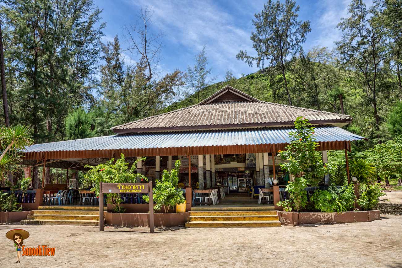 ร้านอาหารเอกชน ที่ หาดแหลมศาลา