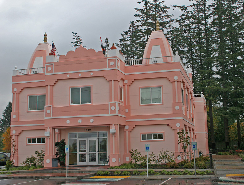 The Vedic Center