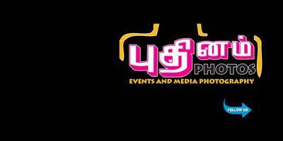 puthinam-2016-1000-6