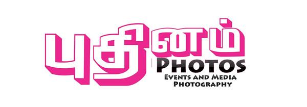 phuthinam-photos-1000