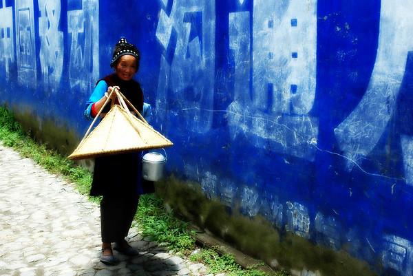Flou-net  Asie du Sud Est