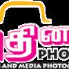 phuthinam-photos-200-laterst