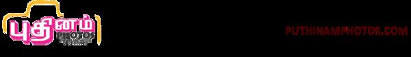 PUTHINAM-logo-1000-new333