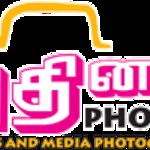 phuthinam-photos---logo-200