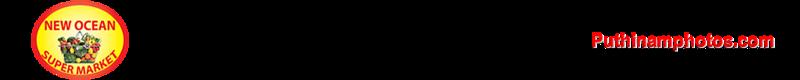 NEWOCIAN-PUTHINAM-200-2