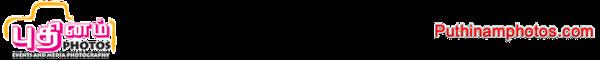 PUTHINAMPHOTOS-200-TEXT