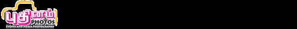 PUTHINAMPHOTOS-200-TEXT-black