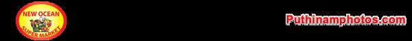 NEWOCIAN-PUTHINAM-200-TEXT