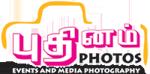 phuthinam-photos---logo-150