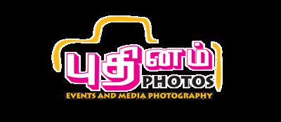 phuthinam-photos---logo-800