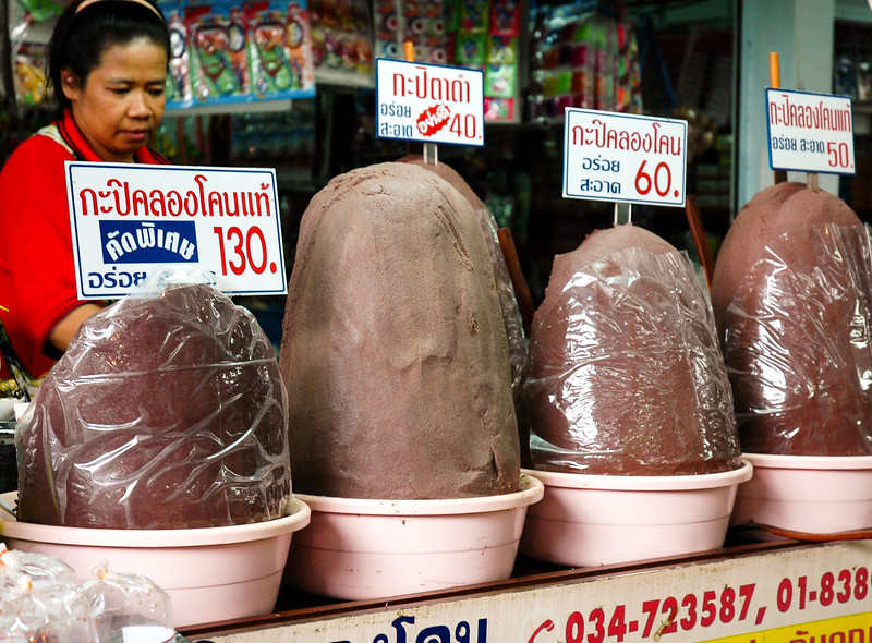 Mounds of Thai Shrimp Paste (kapi) <br /> Samut Songkhram Railway Market