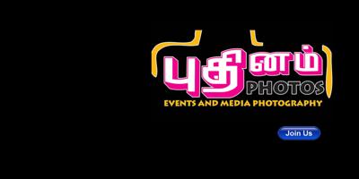 puthinam-2016-1000-5