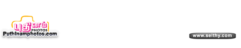 PUTHINAMPHOTOS-aseithyCom
