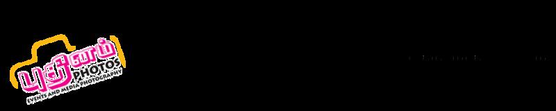 PUTHINAMPHOTOS-COM-2017
