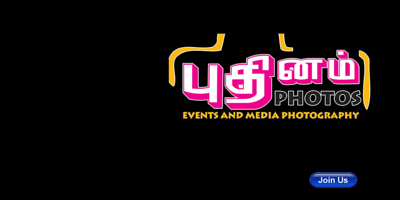 puthinam-2016-1000-4