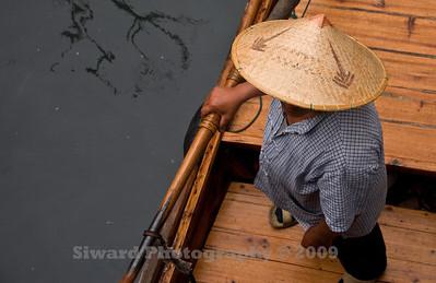 Sanpan on the river of water town Zhujiajiao, near Shanghai, China.
