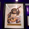 Joan Ho's Golden Monkey King Painting is excellent and deserved such an award honor.