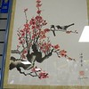 Frederick Wan (last year Best of Class winner) won First Place award for his Plum Blossom painting