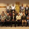 San Francisco Suiseki Kai, August 2008<br /> <br /> Top Row: Wen Pai Chen, John Nishizawa, John Uchida, Hiroshi Suzuki<br /> Middle Row: Emily Nanjo, Hideko Metaxas, Miyako Kazama, Motoko Nanjo, Janet Roth, A Yin Chung, Hsu Huei Chen, Yaeko Nishizawa, Miyeko Yoshikawa, Nobuko Koiwai<br /> Front Row:Eiko Iwasaki, Dorwin Hilsenbeck, Mike Iwasaki, Mas Nakajima, Ben Nanjo, Ben Yoshikawa, William (Brent) Meran
