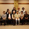 The Women of San Francisco Suiseki Kai<br /> <br /> Back Row: Motoko Nanjo; Emily Nanjo; Jenn Meran; Lindsey Hilsenbeck; Hsu Huei Chen<br /> Front Row: Eiko Iwasaki; Miyako Kazama; Janet Roth; Hideko Metaxas; Yaeko Nishizawa; Nobuko Koiwai; A Yin Chung; Miyeko Yoshikawa