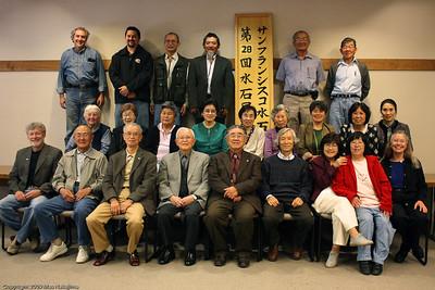 SF Suiseki Kai 2009 Exhibit