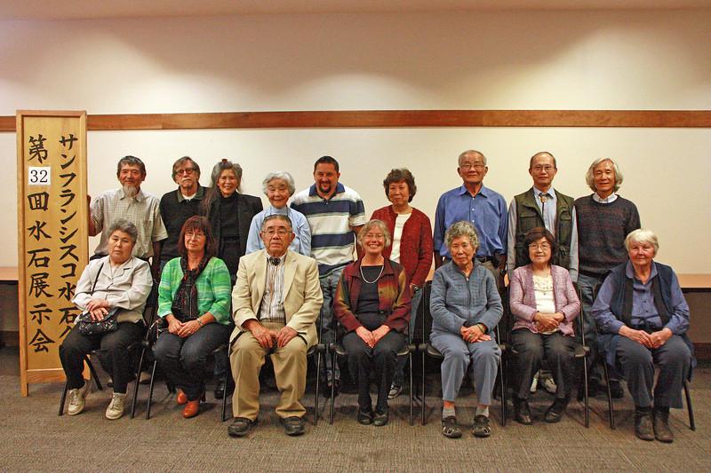 "Exhibitors <br /> <br /> Front row from left: Yaeko Nishizawa, Tanya Dulkin, Ben Nanjo, Janet Roth, A Yin Chung, Motoko Nanjo, Barbara Wilson<br /> <br /> Back row from left: John Nishizawa, John Mortensen, Carol Mortensen, Hideko Metaxas, William ""Brent"" Meran, Hsu Huei Chen, Yoneo ""John"" Uchida, Wen Pai Chen, Mas Nakajima"
