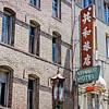 Republic Hotel, Chinatown, San Francisco, California
