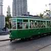 Old fashioned tram car.
