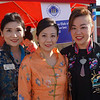 Erica Chiang, Lindsey Huang and Luyi Khasi