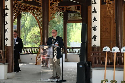 Final Phase of Chinese Garden Breaks Ground