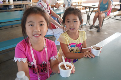 05794 Katherine and Elena Li