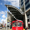 San Diego Trolley, America Plaza