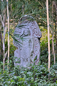 Hakone Gardens 061
